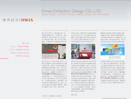 OMAX Exhibition Design Studio